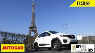 #KwidDrive2Paris | Webisode 10 | The Kwid Reaches Paris | Autocar India