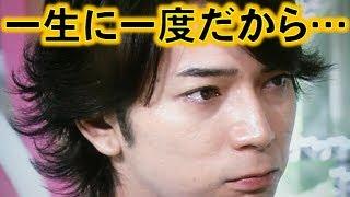 大野智さん主演の『忍びの国』主題歌「つなぐ」は7月1日(土)に公開^^...