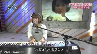 Gambar cover 近藤夏子 日本語にない気持ち
