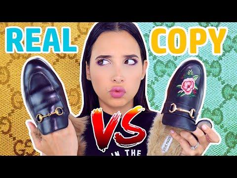 REAL vs COPY