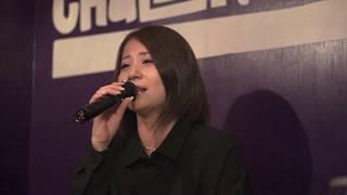 茜音愛/Akane Ai タレント、モデル、歌手、女優、MCとしてフリーで活...