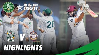 Short Highlights | Balochistan vs SP | Day 3 | QeA Trophy 2020-21 | PCB | MC2T