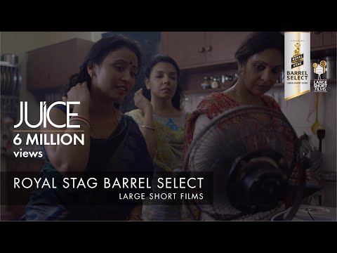 JUICE I NEERAJ GHAYWAN I SHEFALI SHAH I ROYAL STAG BARREL SELECT LARGE SHORT FILMS