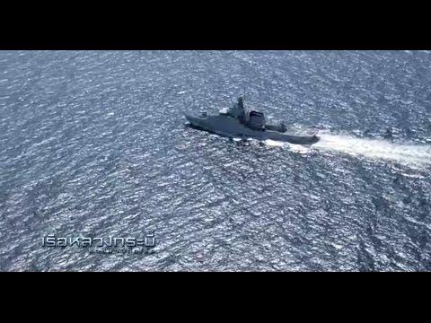 เรือหลวงกระบี่ ราชนาวีต่อเรือ