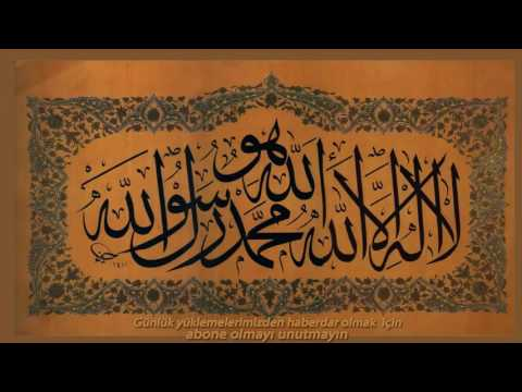Abdulkadiri Geylani Kuddise Sırruhu İlahisi
