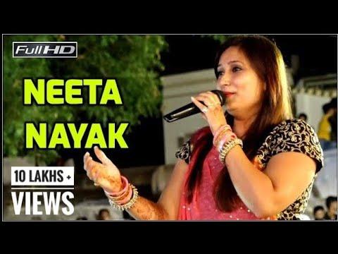 Neeta Nayak 2018 Bangalore  Live | Bheruji Latiyala Bhajan | Majisa Mandal | Bangalore Live ||