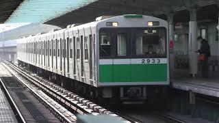中央線全車種発車動画