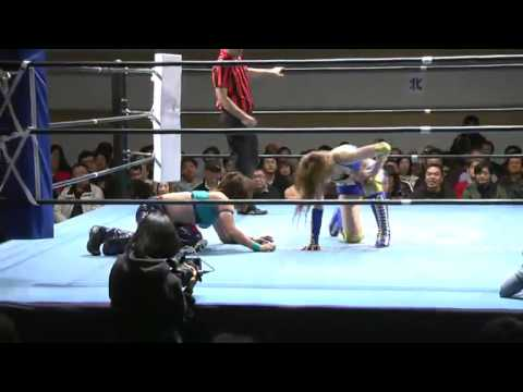 Ice Ribbon 11/24/14 Yokohama