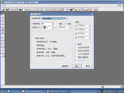 maintop dtp v53 free download