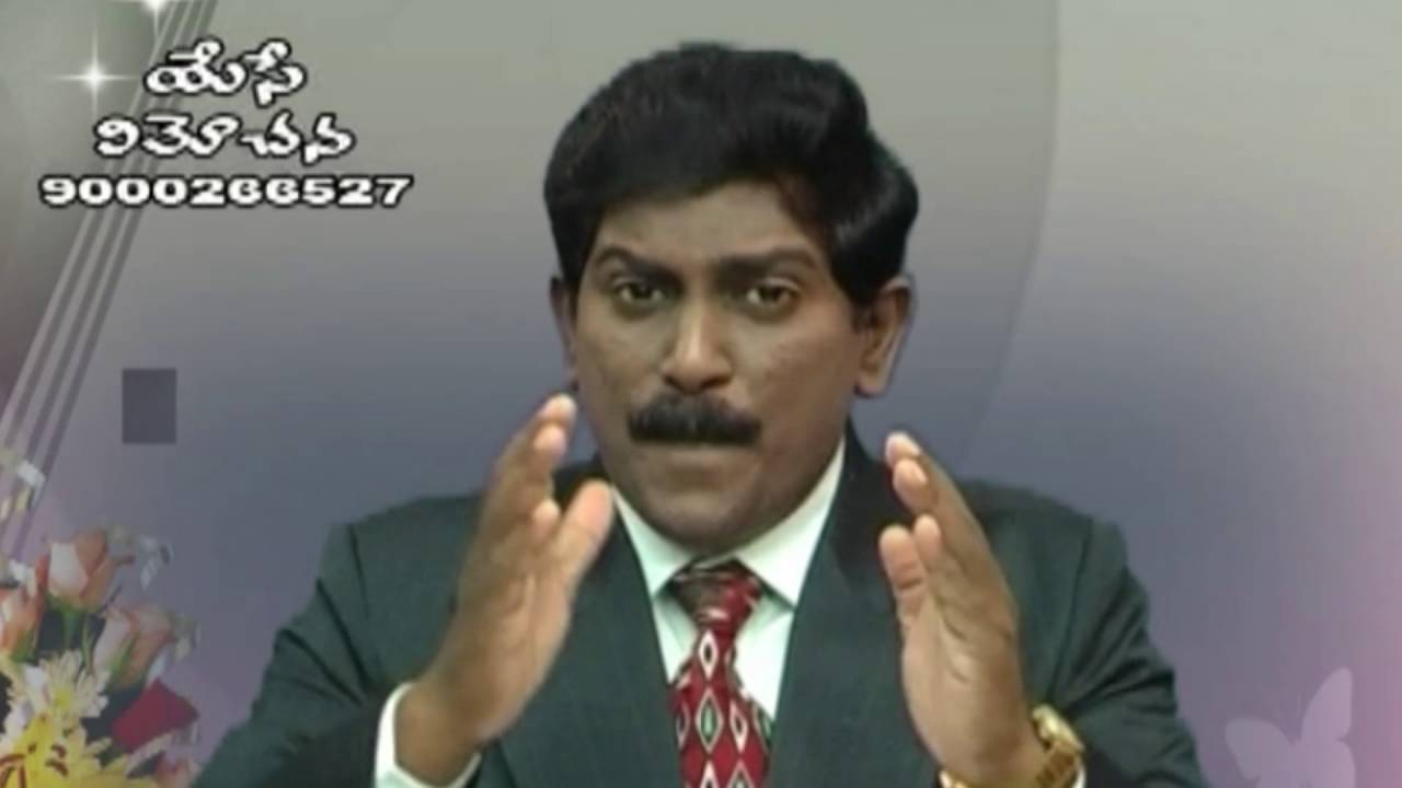 SERMON ON PARABLES OF CHRIST - RICH MAN - PASTOR EBENEZER SASTRY/SUBHAVAARTHA TV/  YESE VIMOCHANA