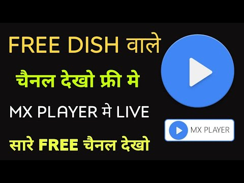 Watch All Satellites Channels On Your Android Phone Without Set Top Box And Dish Antenna