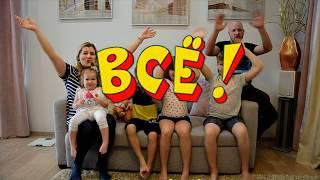 Видео на ЮБИЛЕЙ. Фильм-поздравление от родных, друзей и коллег по работе.
