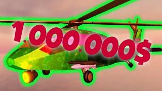 Kupujemy helicopter za 1,000,000 w Jailbreak /Cuba Piekus ROBLOX