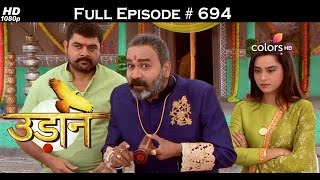 Udann Sapnon Ki - 13th January 2017 - उड़ान सपनों की - Full Episode (HD)
