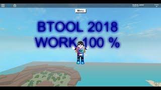 Como bFerramentas Roblox em todos os jogos-100 Work %2018