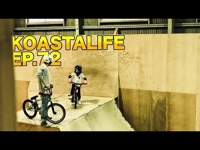 Hi-5スケートパークに行ってきました! | KOASTALIFE EP.72