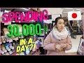 VLOGMAS DAY 20: I'M IN JAPAN! SHOPPING TIME AT SHIBUYA!