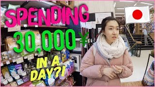 VLOGMAS DAY 20: I'M IN JAPAN! SHOPPING TIME AT SHIBUYA!
