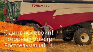 Torum 750-один в поле воин Обзор комбайна после 6 лет эксплуатации