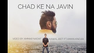 CHAD KE NA JAVIN || PREET KAWAL FT AMAN KNOJIA || NEW PUNJABI SONG 2018 || FULL HD  MUSIC VIDEO