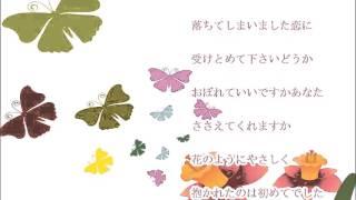 発売日:1977年06月05日 作曲:小林亜星 作詞:藤公之介.