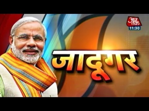 Modi's magic in 2014 Lok Sabha elections