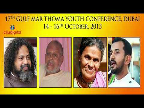 Gulf Mar Thoma Youth Conference Theme song