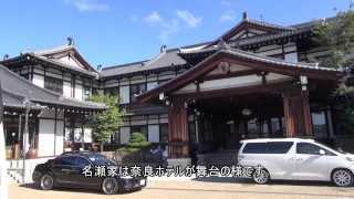 「境界の彼方」の舞台となった奈良と世田谷に聖地巡礼(舞台訪問)に行ってきました。その時の映像をまとめたものです。 訪問日:2013/10/4~10/6...