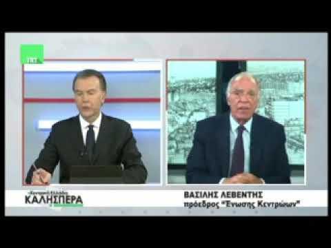 B.Λεβέντης και στελέχη της Ενωσης Κεντρωων σχολιαζουν την επικαιροτητα 25.12.2018(ΙI)