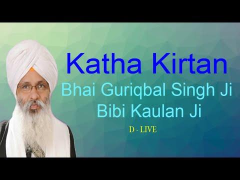 D-Live-Bhai-Guriqbal-Singh-Ji-Bibi-Kaulan-Ji-From-Amritsar-Punjab-30-June-2021