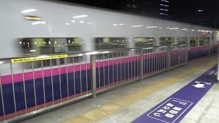 E2系J編成 上越新幹線 とき351号 発車 東京駅