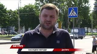 17 поваленных деревьев в Днепре: комментарий Михаила Лысенко
