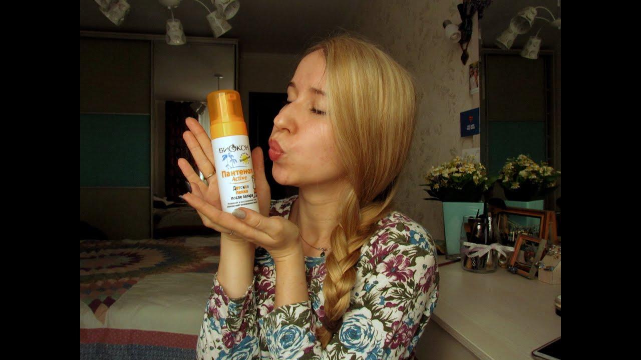 Красивый загар можно получить в домашних условиях - Брюнетка. ру 35