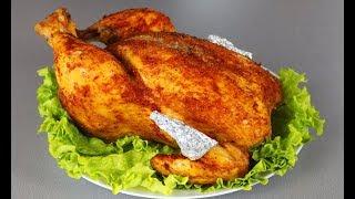 Как вкусно запечь курицу в духовке с румяной корочкой !
