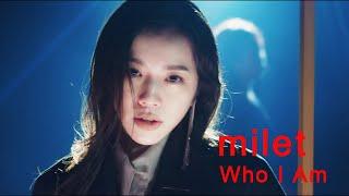 milet「Who I Am」MUSIC VIDEO & CROSSFADE  (TVドラマ『七人の秘書』主題歌・先行配信中!)