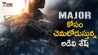 Adivi Sesh's MAJOR Movie Latest Update | 2019 Tollywood Latest Updates | Mango Telugu Cinema