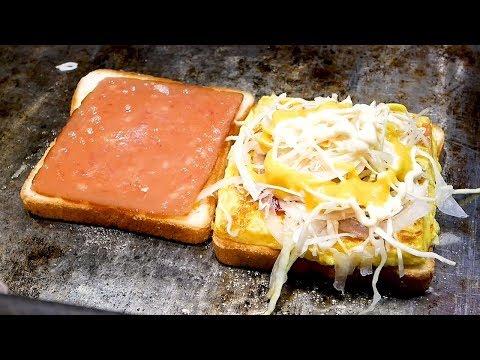 Ham Cheese Toast - Korean street food