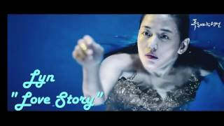 [TAGALOG COVER] LYn (린)- Love Story Song Cover by Isla Bonita