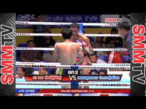 ณเดช vs เพชรสุพรรณ / Nadech vs Petchsupan | 1 Aug 2014