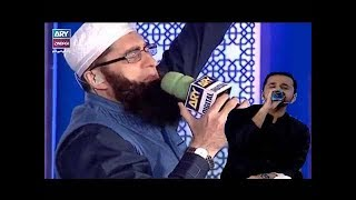 Gambar cover Qaseeda Burda Shareef by Late Junaid Jamshed & Waseem Badami