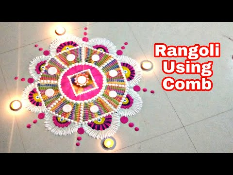 Very Very Easy Diwali RANGOLI USING COMB by shilpas creativity