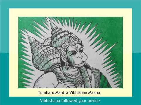 HANUMAN CHALISA (English Lyrics & Meaning) Sing Along