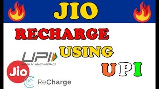 JIO Recharge Using UPI || Step By Step (Hindi)