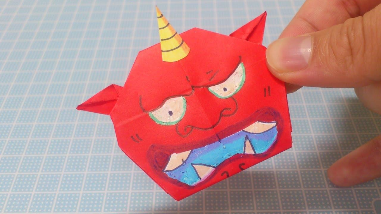 すべての折り紙 折り紙 鬼 折り方 : ... 折り紙 赤鬼の簡単な折り方