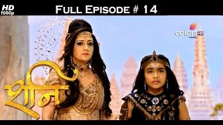 Shani - 24th November 2016 - शनि - Full Episode (HD)