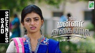Mannar Vagiyara Sad Scene | Vemal | Anandhi | Robo Shankar