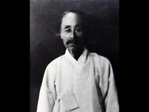 한성준 피리시나위 Sungjun Han: Piri(Korean pipe) Sinawi(Korean classical improvisation) 1932년 녹음. 국악음반박물관 소장