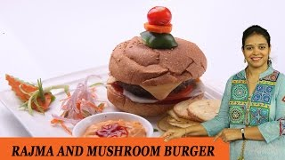 Rajma And Mushroom Burger - Mrs Vahchef