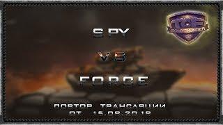 Spy vs Force TOF Solo Thunder 1/16. 15.08.2018
