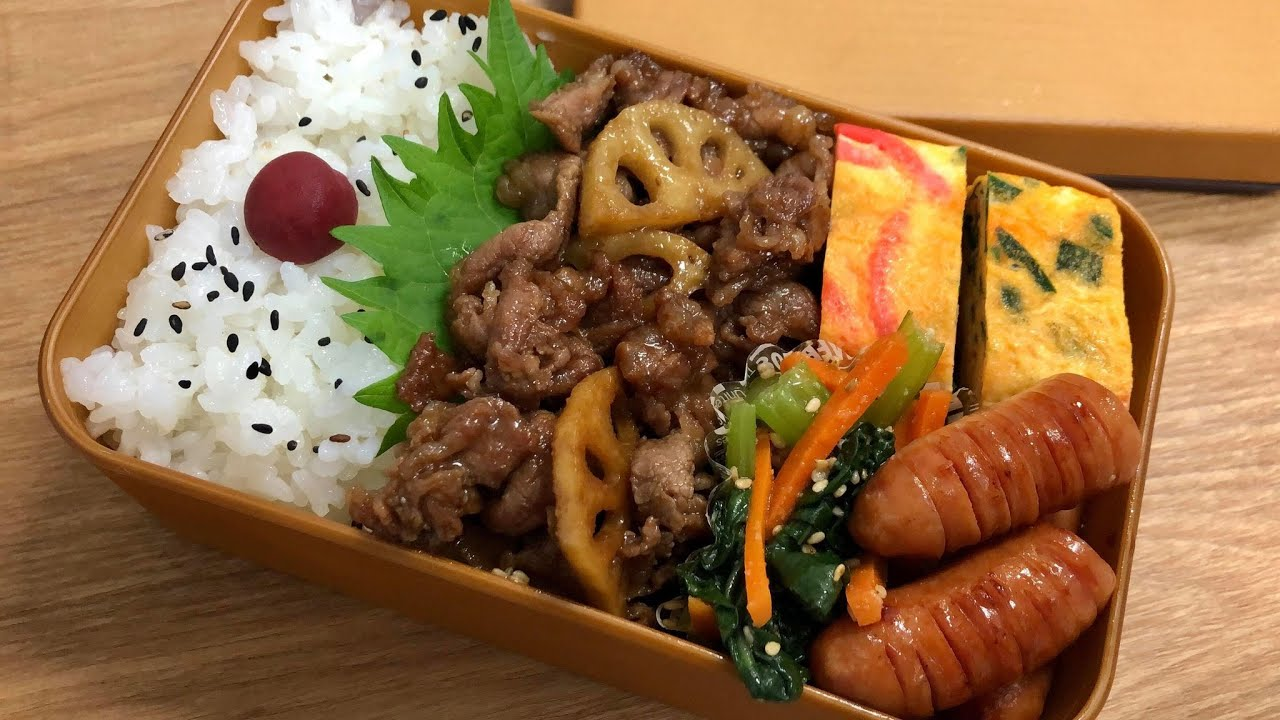 【牛肉とレンコンの甘辛炒め】お弁当作り|紅しょうがニラ入り卵焼き・小松菜にんじんナムル[旦那弁当]